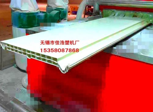 PVC中空墙板生产线设备佳浩专业制造设备厂家