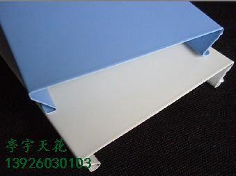 100/150/300面铝条扣板工程吊顶 铝天花扣板装饰