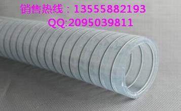 内蒙古包头耐油防冻钢丝螺旋透明管,赤峰防静电食品级PVC钢丝管