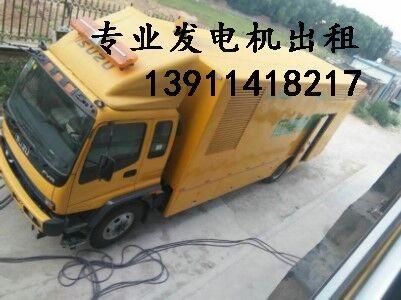 忻州发电机出租,租赁大型静音发电机