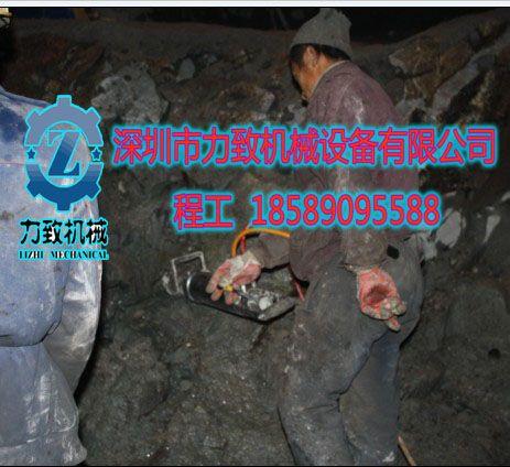 供应湖北黄石硅灰石采矿专用设备替代风镐的设备