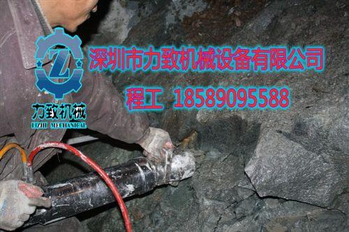方解石开采不用爆破就能分裂的设备