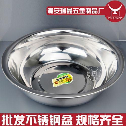 净水器会销礼品赠品批发不锈钢盆货源