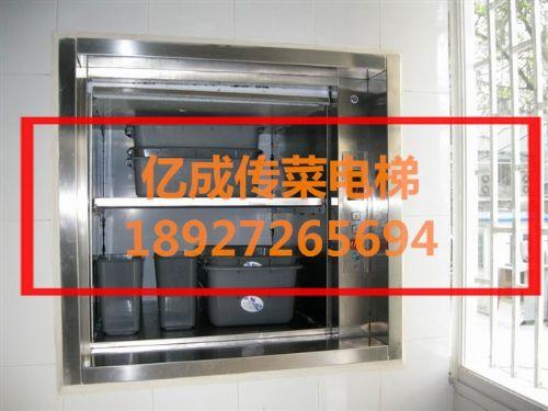 深圳传菜电梯;深圳杂物电梯;深圳餐梯食梯;深圳厨房传菜机电梯;深