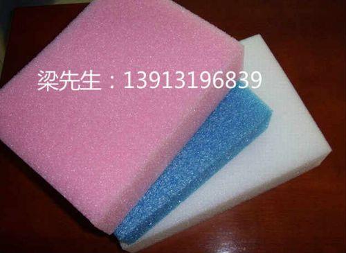 苏州振远珍珠棉缓冲材料厂的形象照片