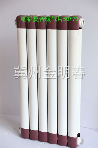 金明春铜铝复合暖气片