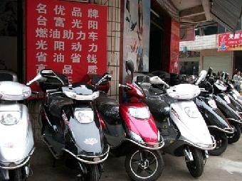 界首二手摩托车界首二手摩托车市场