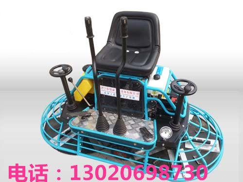 年终促销 庆安牌座驾式抹平机 双盘驾驶型抹光机