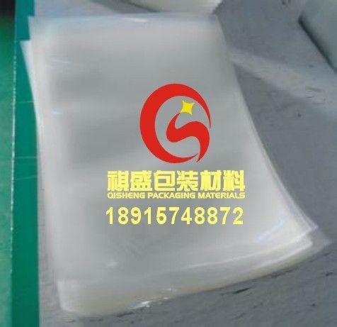 芜湖防静电真空包装袋