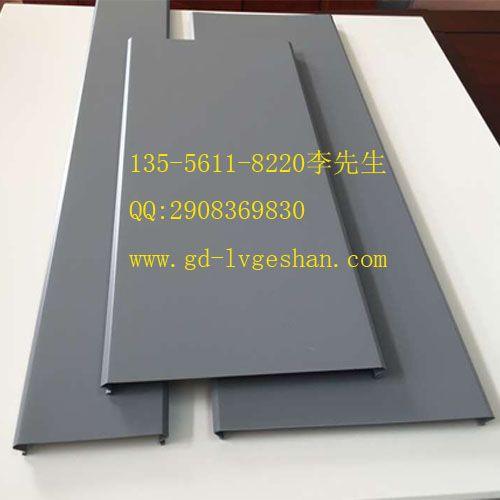 甘肃高速收费站吊顶天花防风高边铝条扣价格铝条扣板面尺寸