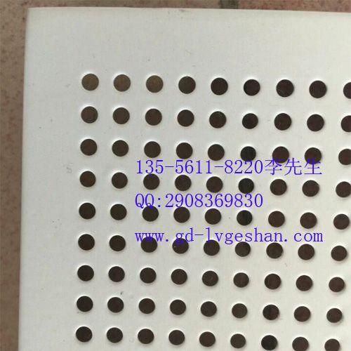 供应河北铝天花吊顶600*600微孔铝方板厚度0.8厚方型铝扣板