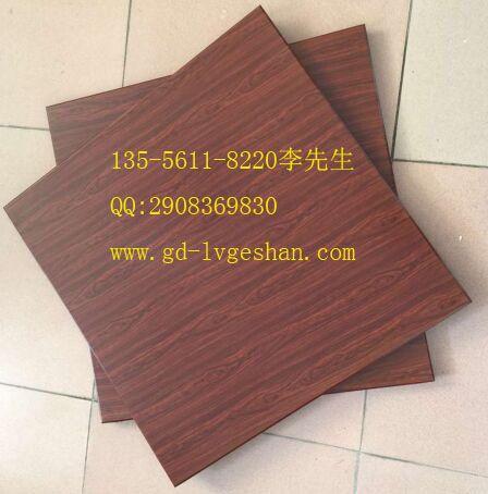 供应河南0.6厚木纹铝方板600面方型铝扣板价格铝合金吊顶厂家