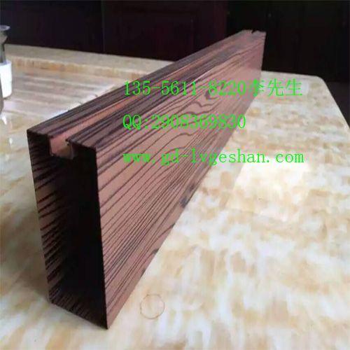 供应黑龙江外墙铝方通型号吊顶天花木纹铝方管价格铝方通厂家定做批发