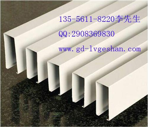 湖北铝合金吊顶U型槽天花价格白色U型铝方通规格参数铝方通天花厂家