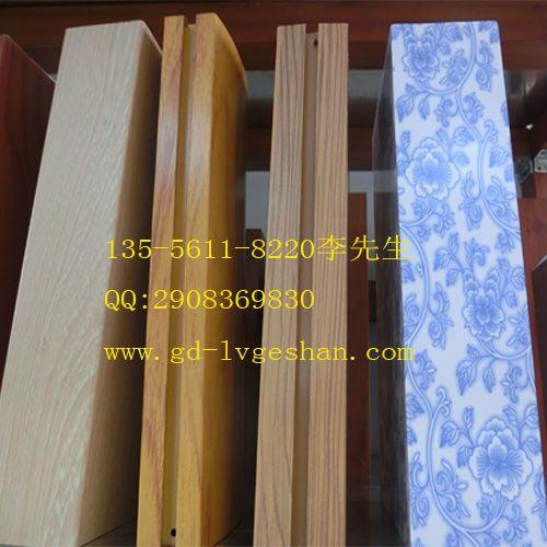 湖南卡槽式型材铝方通吊顶天花木纹铝合金方管隔断最新报价铝方通批发