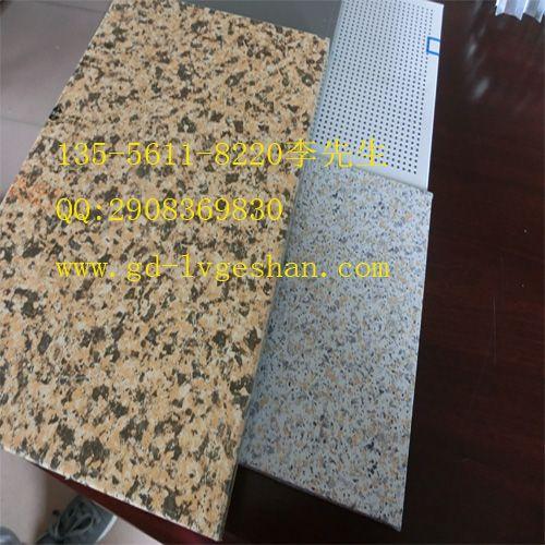 江苏工程幕墙铝板大理石面铝蜂窝板规格参数铝蜂窝复合板厂家最新报价