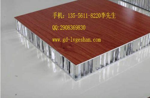 江西滚涂铝蜂窝板吊顶价钱幕墙铝板铝蜂窝复合板规格型号