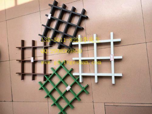 辽宁餐厅吊顶格栅天花彩色组合式铝格栅格子天花铝格栅尺寸规格