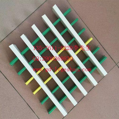 供应内蒙古宾馆酒店天花吊顶彩色组合格子天花U型铝格栅规格尺寸