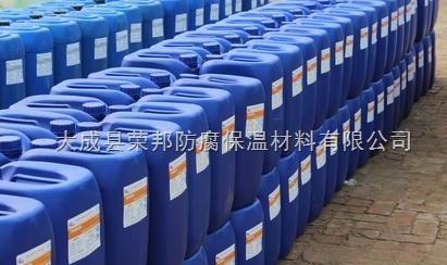 大成县荣邦锌基缓蚀阻垢剂