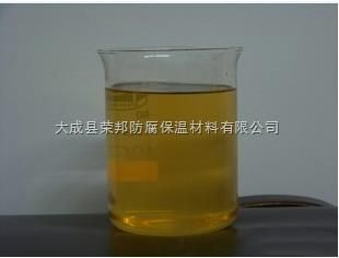 大成县荣邦LD-601(HS323DY)酸洗缓蚀剂