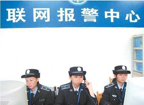 校园一键式报警系统