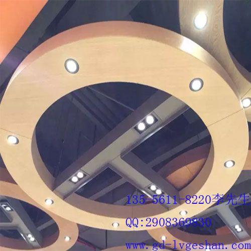 日照造型铝单板天花吊顶木纹铝单板规格铝单板装饰厂家报价