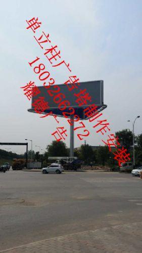 合肥市擎天柱单立柱广告塔牌制作公司