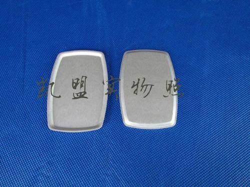 铜铝材金属表面抗氧化剂