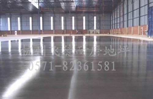 渗透固化地坪/渗透耐磨固化剂地板/水泥渗透地坪漆/水泥渗透固化剂