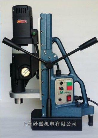 直销磁力钻MTD140