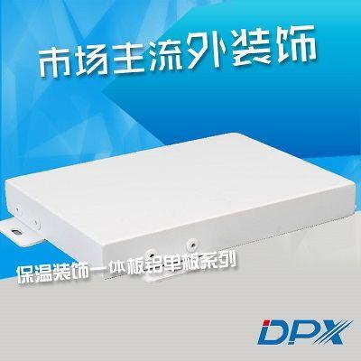 外墙复合板质量可信商铺外墙专用