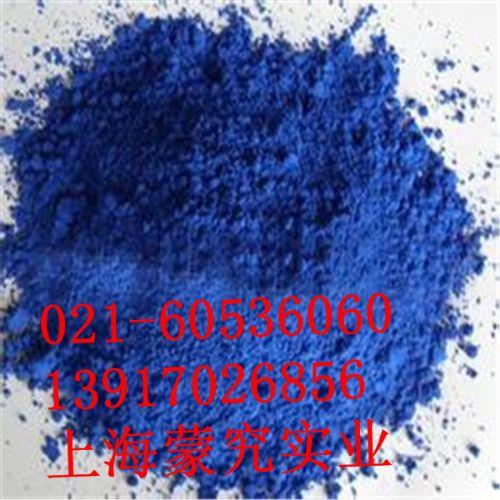 上海蒙究供应优质高含量亮蓝/靛蓝着色剂