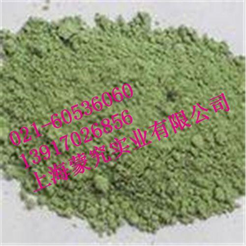 上海蒙究现货供应优质食用色素果绿