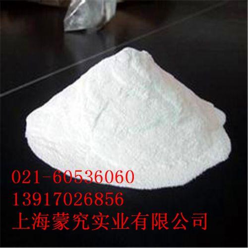 上海现货供应L-抗坏血酸棕榈酸酯 抗氧化剂