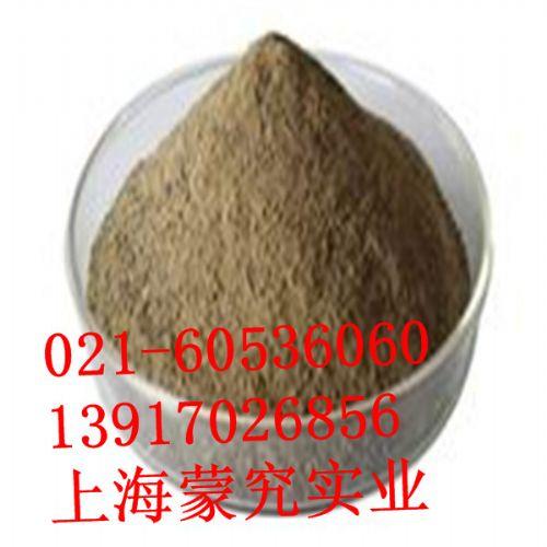 上海蒙究大量供应食品级脑磷脂 磷脂