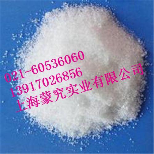 上海蒙究热销食品级甘草酸钾 甘草酸三钾 甜味剂