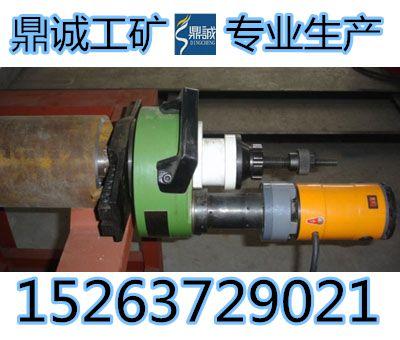 电动气动管子坡口机