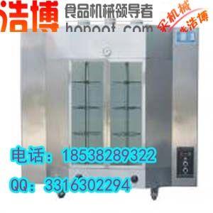 郑州不锈钢烤鸭炉