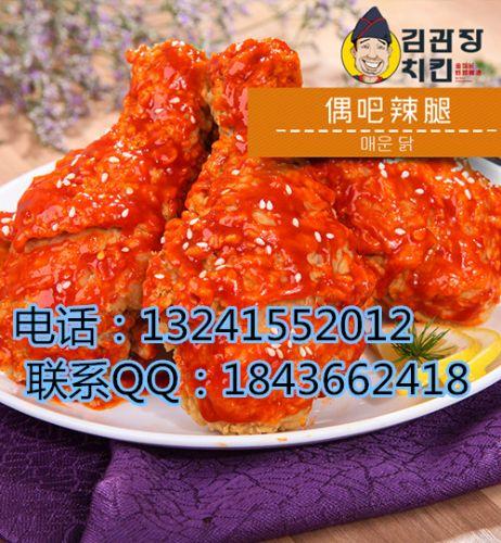 啤酒炸鸡技术培训,火爆小吃韩国炸鸡,特色口味