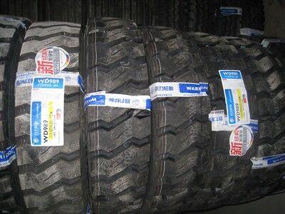 回力轮胎 矿山轮胎 轮胎批发 轮胎