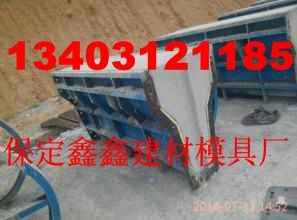 隔离墩钢模具 厂家批发 高速隔离墩钢模具