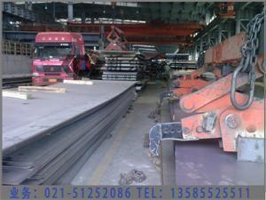 新余高建钢Q390GJC/GJD/ GJE代理