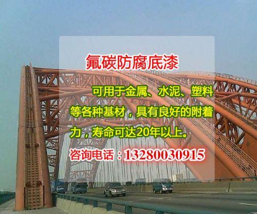 通辽市金属氟碳防腐底漆 钢结构工业防锈漆 建筑氟碳漆