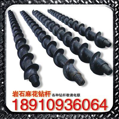 麻花钻杆  探水钻杆   防突钻杆  螺旋钻杆 麻花钻杆生产厂家