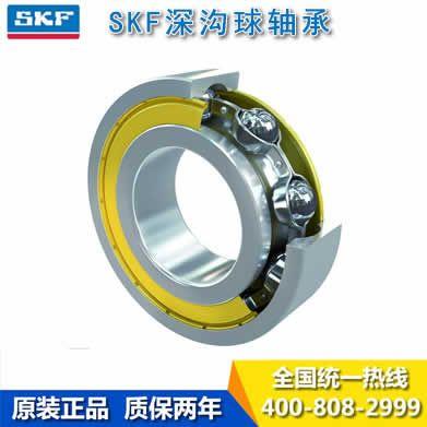 SKF深沟球轴承