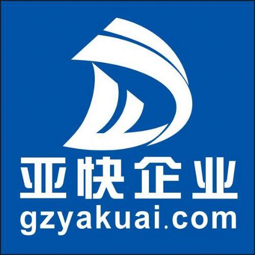广州黄埔港、南沙港拖车,出口报关,仓储服务