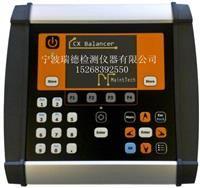 现场动平衡仪APM-1600厂家直销
