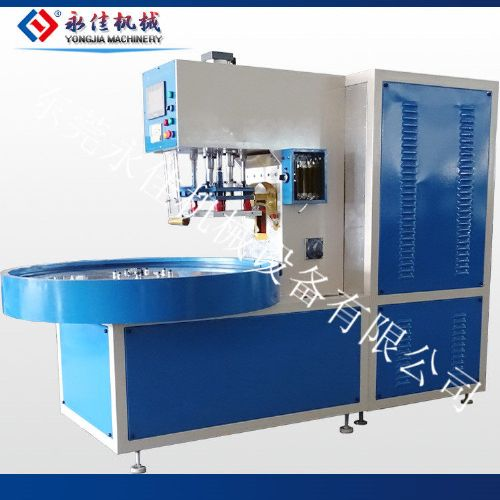 广东专业定制自动转盘热压设备,高周波节能灯吸塑封边机