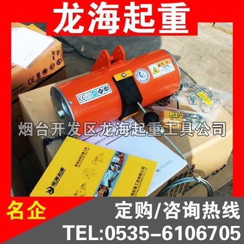 上海气动平衡器报价 110kg气动平衡吊3.6m【现货】青岛